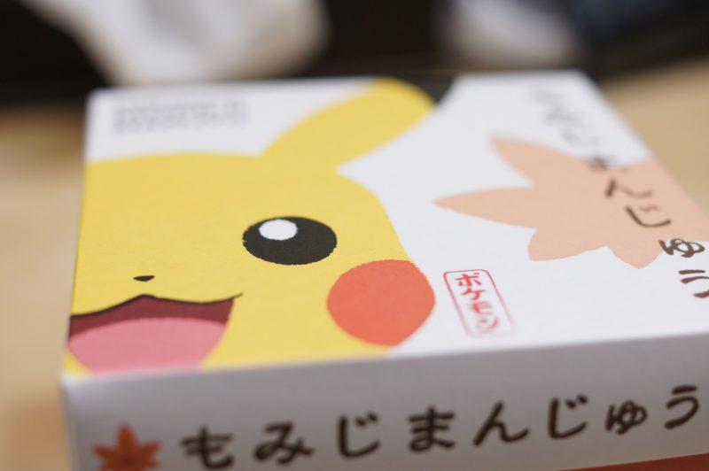 ポケモンgo お土産