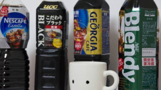 【無糖】大手4社のボトルコーヒーを飲み比べて勝手にランキング付けてみた